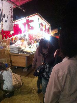夜 広島焼.jpg