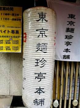 油そば-2.jpg