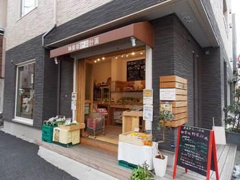 神楽坂野菜計画-1.jpg