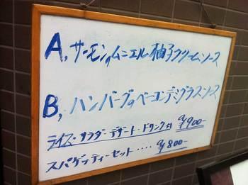 談唱室 KADO-2-1.jpg