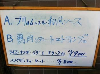 談唱室 KADO-2.jpg