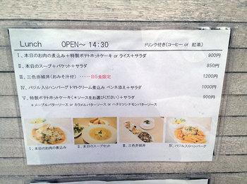 赤城カフェレストラン5.jpg