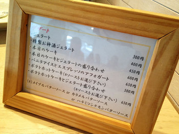 赤城カフェレストラン8.jpg