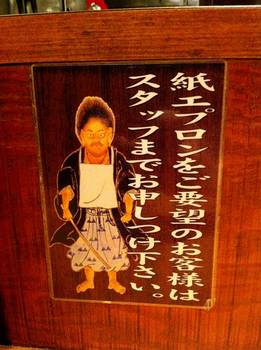 麺屋武蔵-7.jpg