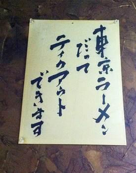 龍朋-4.jpg