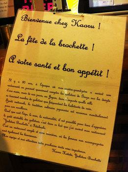 フランス語.jpg