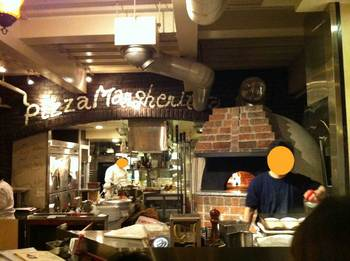 Pizzeria-&-Trattoria-Hide-Margherita-13.jpg